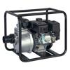 Airmec MSA 80 Motor pump