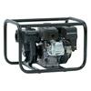 Airmec LH 2 Motor pump