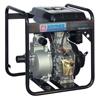 Airmec HL 50 CLA Motor pump