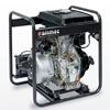 Airmec HL 50 CXLE Motor pump